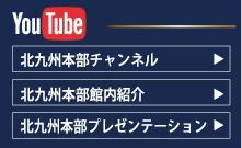 正道会館動画